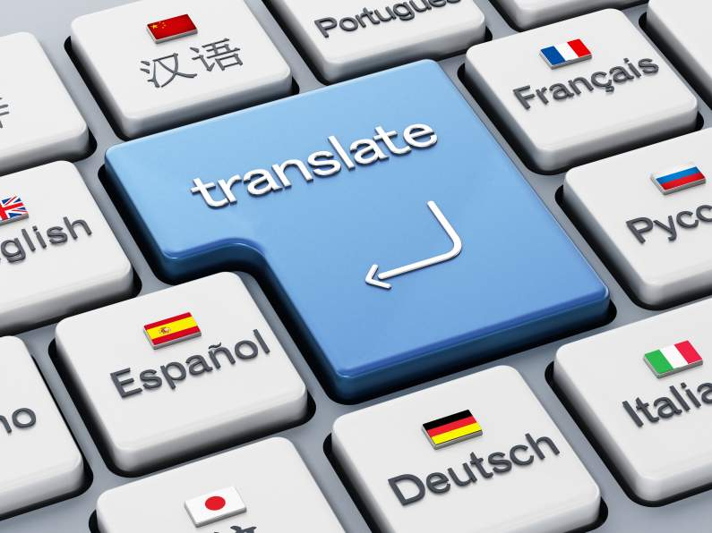 The Good and Bad Advantages about Google Translate